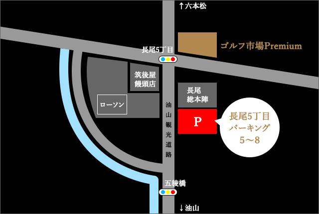 駐車場の地図画像。